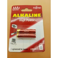 Battery AAA Fujitsu Alkaline High Power