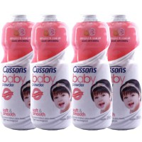 Cussons Baby Soft Smooth Baby Powder Bedak Bayi 200 Gr - 4 Pcs