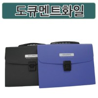 [MNF24] Hope 8000 document file / briefcase / index bag / filing / file Tokyu maenteu