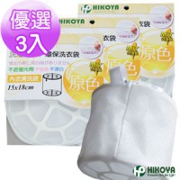 [HIKOYA] primary care underwear laundry bags 15 * 18cm preferably 3 into