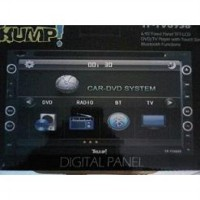 TV MOBIL DOUBLE DIN THUMP LAYAR LEBAR 6,95 INCH (Digital LCD Panel Socket Plug n Play for TOYOTA)