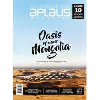 [SCOOP Digital] aplaus / OCT 2016