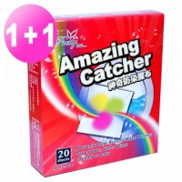 [PrettyING] magic resist magic cloth - buy one get one (20 / box 2 box)