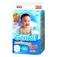 Nepia Genki Premium Soft Baby Diapers S 72 Tape Size S ( 4 - 8kg)