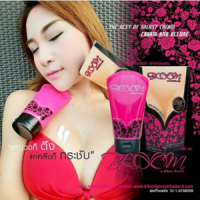 BLOOM BREAST CREAM BY BIKINI BOOMZ / CREAM MENGENCANGKAN PAYUDARA