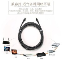 Remax High Speed Network Cable LAN RC-039w 3M