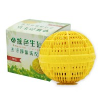 Teng Fu Technology decontamination clean laundry ball (into one)