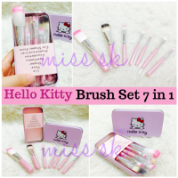 Hello Kitty Make Up Set 7 in 1 (x2)