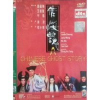 (PROMO) DVD A CHINESE GHOST STORY 123 (PAKET 3DVD)