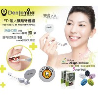 Whole new generation of LED Dental Mirror Personal Care Group