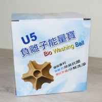 Easy clean bio energy anion Bao Qing