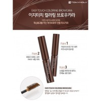 Tony Moly - Easy Touch Coloring Browcara