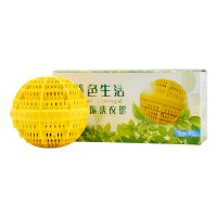 Teng Fu Technology decontamination clean laundry ball (two in)