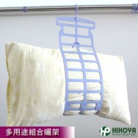 [HIKOYA] Versatile combination drying rack 2 into 1 group
