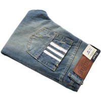 [globalbuy] Designer Logo Dsel Brand Jeans Men Slim Denim White Button Blue Jeans Trousers/4203015