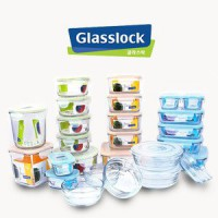 Glasslock - Food Container