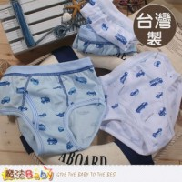 Magic Baby ~ boys underwear cotton briefs in Taiwan a group of four (k44096)