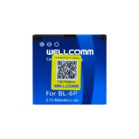 Wellcomm Battery Double IC BL-6P