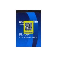Wellcomm Battery Double IC BL-5BT