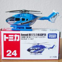 Die Cast Tomica 24 Kawasaki BK117 C-2 Helicopter Scale 1:167