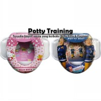 FB0011 - Potty Training With Handle