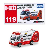 Die Cast Tomica 119 Morita Fire Fighting Ambulance Scale 1:74
