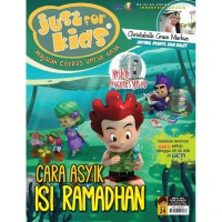[SCOOP Digital] just for kids / ED 24 JUN 2016