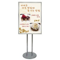Retractable front panel light stand OALP-1100CP A2 billboards billboard signs menu board stand Catalog stand plate