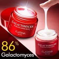 ●Galactomyces Hydrating Power Cream 75g★Anti-wrinkle /skin soothing / moisturizing / elasticity