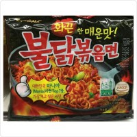samyang hot spicy chicken label halal 1pack isi 5 bungkus