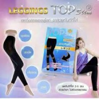 Top slim legging slimming