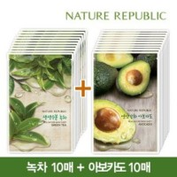 [Nature Republic] Real Nature Mask 10+10