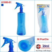 [D-R Original] Sprayer 1000mL H1000-81 Ideal D-R Original