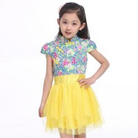 Dress Anak - Cheong Sam
