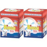 Rinso Matic Top Load 1kg [2pcs]