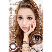 Softlens Summer Doll By Baby Color