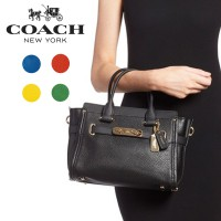 COACH SWAGGER CARRYALL 27 IN PEBBLED LEATHER