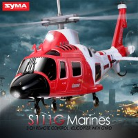 [globalbuy] High Quality SYMA S111G 3.5CH LED Light Drone Easy Control RC Attack Marines H/4458226