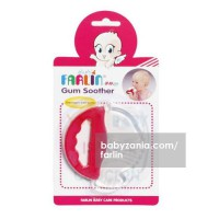 Farlin Silicone Gum Soother - Red