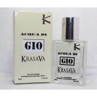 Parfum Original GIORGIO ARMANI AQUA DI GIO Men EDP 30ml