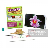 Wink To Learn Flash Card Chinese - Beginner 2