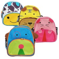 ANIMAL BACKPACK - BEE / ELEPHANT / GIRAFFE / TIGER / OWL / FROG / MOUSE / DOG / MONKEY / PENGUIN