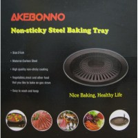 Akebonno Grill Baking Tray