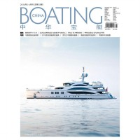 [SCOOP Digital] CHINA BOATING / MAY–JUN 2016