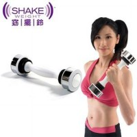 Shake Weight Dumbbell Alat Gym Fitness Barbel Otot Dada Seksi Wanita