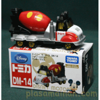 TOMICA DISNEY DIE CAST DONAL DUCK SERIES AND MICKEY - BEST BUY