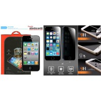Privacy Tempered Glass by Delcell iPhone 4 - 4S