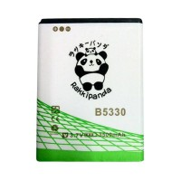 BATTERY BATERAI DOUBLE POWER DOUBLE IC RAKKIPANDA SAMSUNG GALAXY CHAT B5330 / YOUNG 2 G130 3500mAh