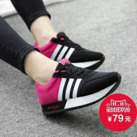 REP ADD 08 HITAM PINK