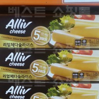 Alive sliced cheddar cheese 2.25KG (125 sheets) / 500 684